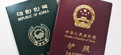 日本拠点における外国人材の在留資格取得支援