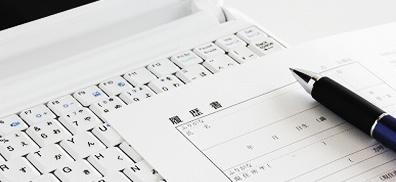 日本企業の外国人材の採用時の在留資格取得支援