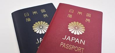 外国人の永住・帰化申請支援